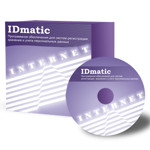 IDmatic Internet